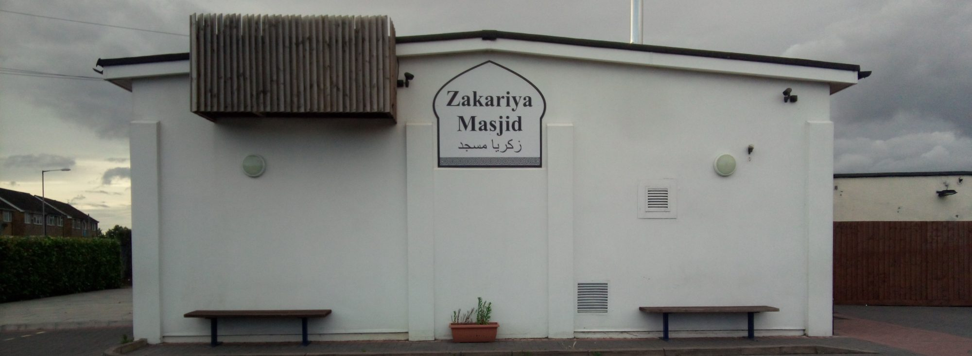 Zakariya Masjid